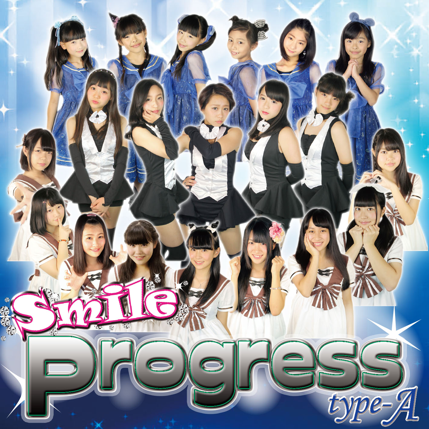progress type-A